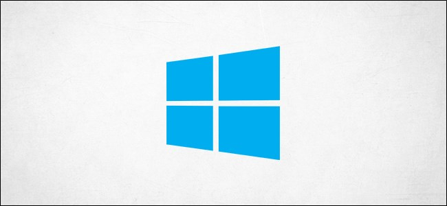شعار Windows 10