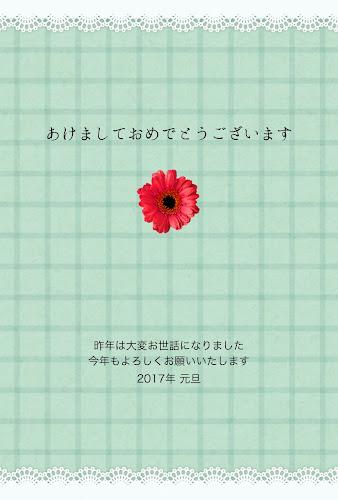 チェック模様と花のガーリー年賀状