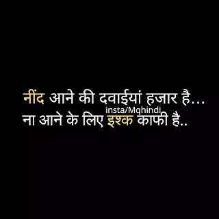 Best Love Quotes In Hindi