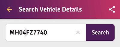 Search Vehicle Details (Enter Gadi Number)