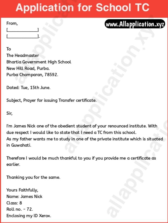 School Transfer Certificate