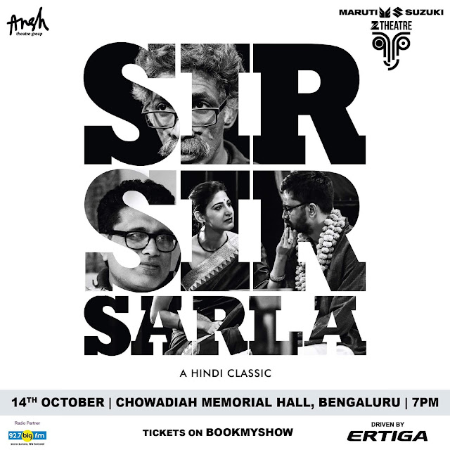 Zee Theatre's Drama Sir Sir Sarla Story Wiki,Ticket,Timing