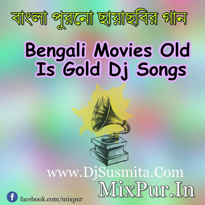 Bengali Old Dj Songs