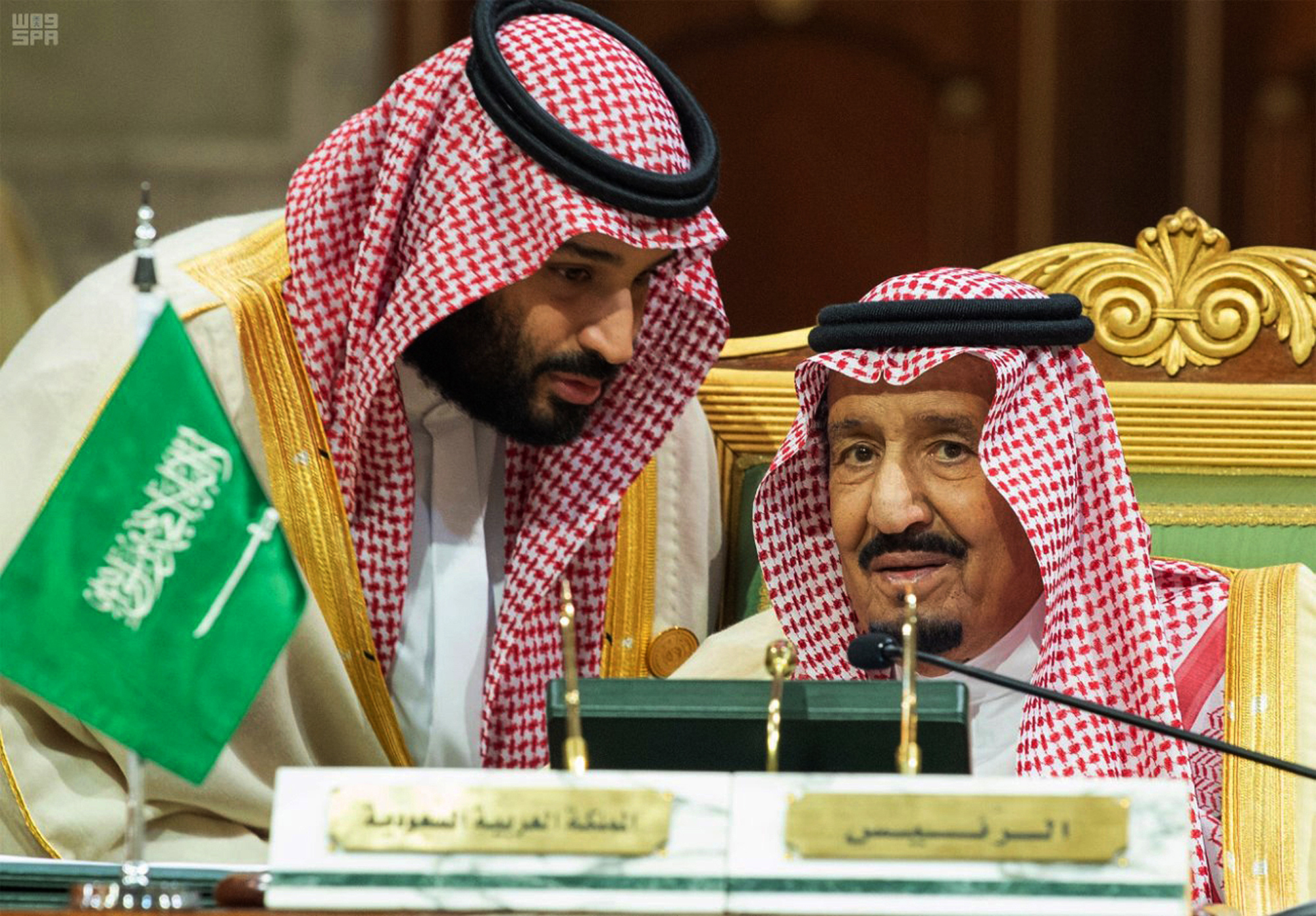 Surat Kabar Ibrani: Arab Saudi Putuskan Semua Hubungan Dengan Israel