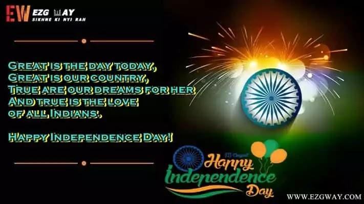 स्वतंत्रता दिवस पर लेटेस्ट कोट्स, शायरी, बधाई सन्देश हिंदी में, 15 August ( Swatantrata Diwas ) Par Wishes, Messages,SMS,Photo & Images For Whatsapp & Facebook 2021, Happy Independence Day Status, Funny Shayari,Quotes In Hindi & English 2021, 15 अगस्त पर देश भक्ति शायरी, कविता, स्टेटस हिंदी में, 15 August Desh Bhakti Shayari in Hindi, 15 अगस्त पर जोशीली शायरी, Swatantrata Diwas Par Shayari hindi mai, 15 August Ki Shayari hindi me, 15 अगस्त शेरो शायरी, स्वतंत्रता दिवस पर शहीदों के सम्मान में शायरी, स्वतंत्रता सेनानियों को नमन शायरी, 15 August Shayari Image in hindi, 75th स्वतंत्रता दिवस पर शायरी