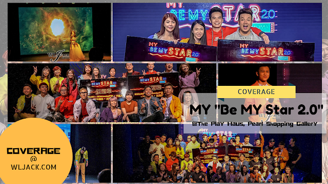 """[Coverage] My """"BE MY STAR 2.0"""""""