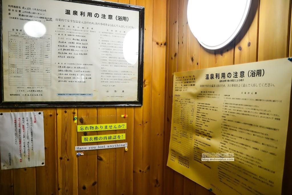 藏王溫泉飯店住宿旅館推薦,高見屋哈蒙德飯店,藏王溫泉滑雪場住宿