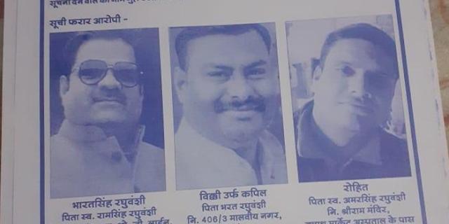 फरार इनामी भाजपा नेता गिरफ्तार, सरकारी जमीन पर कब्जे का आरोप   INDORE NEWS