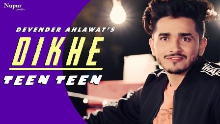Dikhe Teen Teen Lyrics - Devender Ahlawat