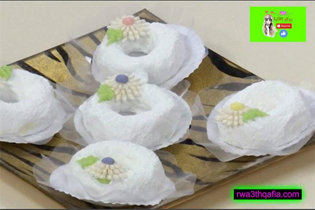 طريقة اعداد حلوى حنيونات