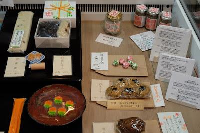 京都の和菓子 麩嘉(ふうか) 錦市場店 ひろうす、手毬麩など