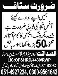Manager is required in Rawalpindi