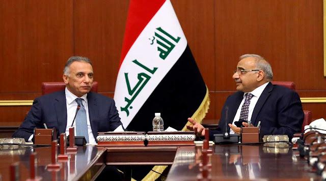 """""""تشكيل الحكومة العراقية الجديدة"""" أسماء الوزراء الجدد في حكومة مصطفىالكاظمي في العراق 2020 وردود الأفعال عليها"""