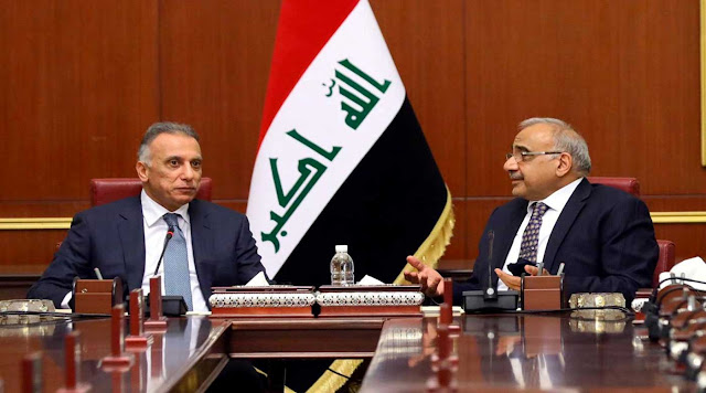 اخر اخبار تشكيلة الوزارة العراقية الجديدة : خلافات بين الكاظمي وقوىسياسية شيعية بسبب الحقائب الوزارية