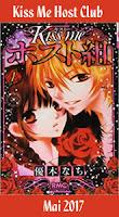 http://blog.mangaconseil.com/2017/03/a-paraitre-kiss-me-host-club-de-nachi.html