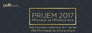 http://www.advertiser-serbia.com/priznanje-2017/