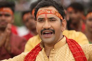 dinesh lal yadav nirahua singer