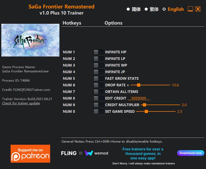 SaGa Frontier Remastered: Trainer (+10) [1.0]
