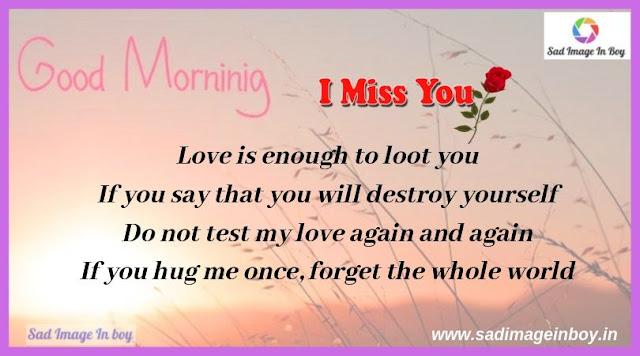 Good Morning Husband Quotes | good morning husband meme