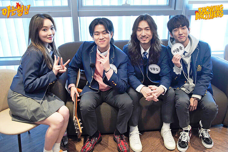 Nonton streaming online & download Knowing Bros eps 269 bintang tamu Lee Seung-yoon, Jung Hong-il, Lee Mu-jin & Sojung (Ladies Code) subtitle bahasa Indonesia