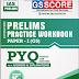 GS Score UPSC Prelims Practice Workbook PDF Download in English