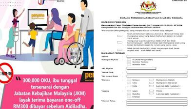 Cara Daftar Permohonan Bantuan Khas Ibu Tunggal RM300 One-off