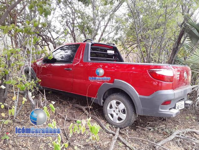 Polícia Militar de Campo Grande recupera carro que tinha sido roubado em Upanema