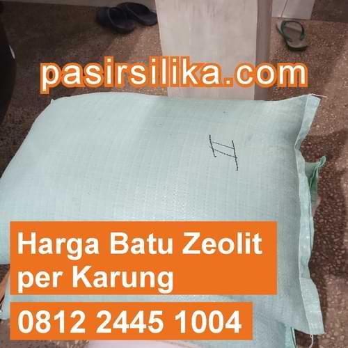 Ady Water jual zeolit dengan harga terbaik untuk water treatment / filter air, zeolit untuk pasir kucing, zeolit untuk pertanian, dan berbagai aplikasi lainnya.