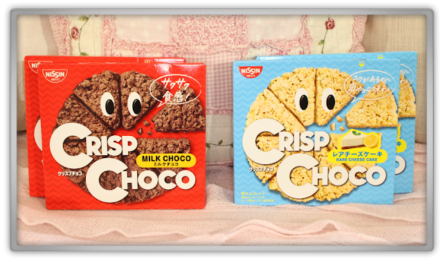 Candysan Japanese Candy food snack Haul Review nissin crispy crips choco milk rare cheese cake