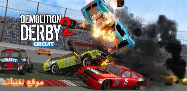 لعبة سباق السيارات والتدمير Demolition Derby 2 لهواتف