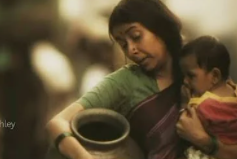 Special Mothers Day whatsapp status video download