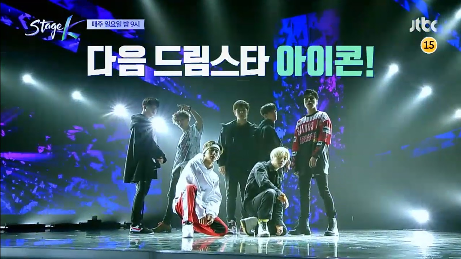 iKON on JTBC Stage-K Preview - YG Family