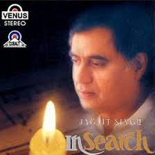 Apne Hothon Par Sajana Lyrics - In Search | Jagjit Singh