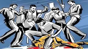 Bihar News: मारपीट के दौरान एक की मौत, दो गंभीर रूप से जख्मी