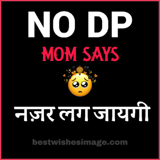 best whatsapp dp images free download in hindi
