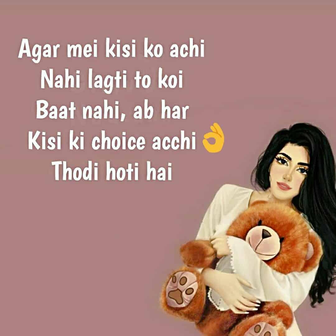 Dp Whatsapp Girl