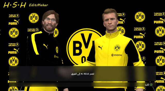 Borussia Dortmund Pass Room And Manager Kits PES 2017
