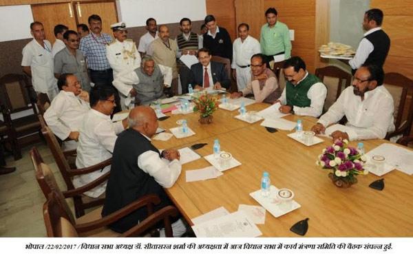 www.prativad.com,Madhya Pradesh Latest News