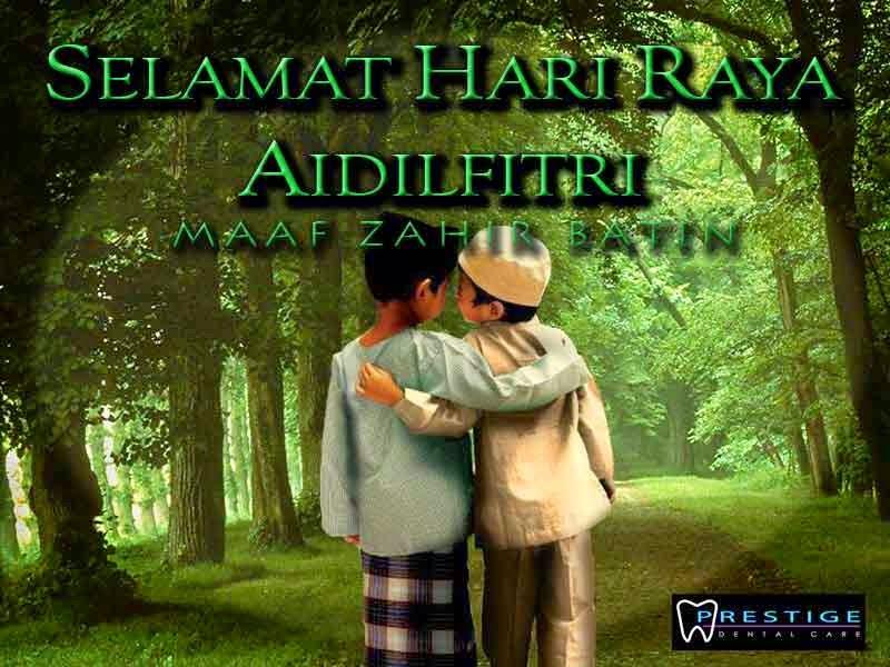 Animasi Dp BBM Ucapan Selamat Hari Raya Idul Fitri 1436 H ...