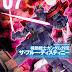 Mobile Suit Gundam Blue Destiny Side Story vol. 7 - Release Info