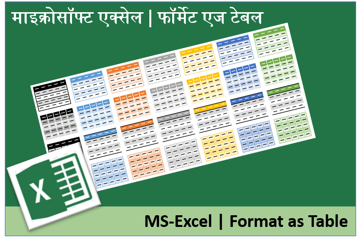 Microsoft Excel Table Styles