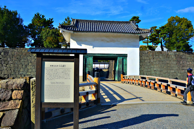 Honmaru Yagura Gate