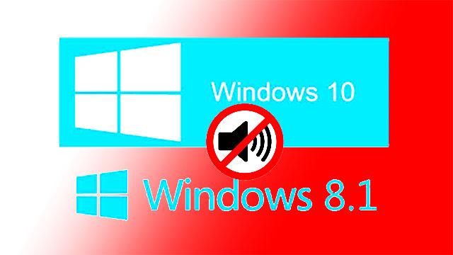 لماذا تم إزالة صوت بدء التشغيل في الويندوز 10 و 8 ... تعرف على السبب