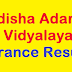 OAVS Entrance Result 2019 - Answer Key, Merit List, Selection List