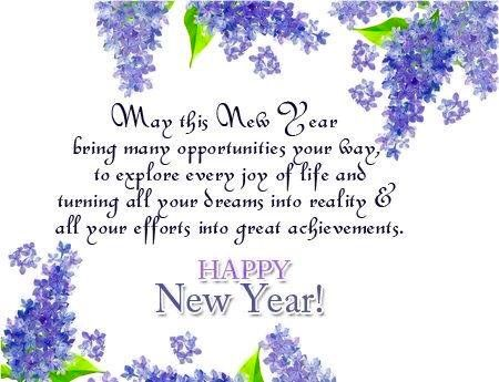 love and best wishes for family - new year