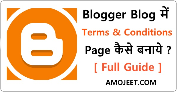blogger-blog-mei-terms-and-conditions-page-create-kaise-kare