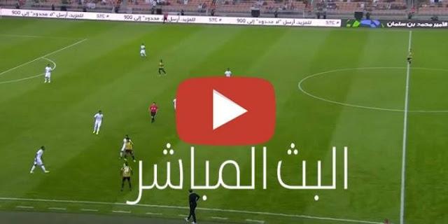 بث مباشر : مشاهدة مباراة غينيا ومدغشقر 22-06-2019 كأس  الأمم الأفريقية Live : Madagascar vs Guinea