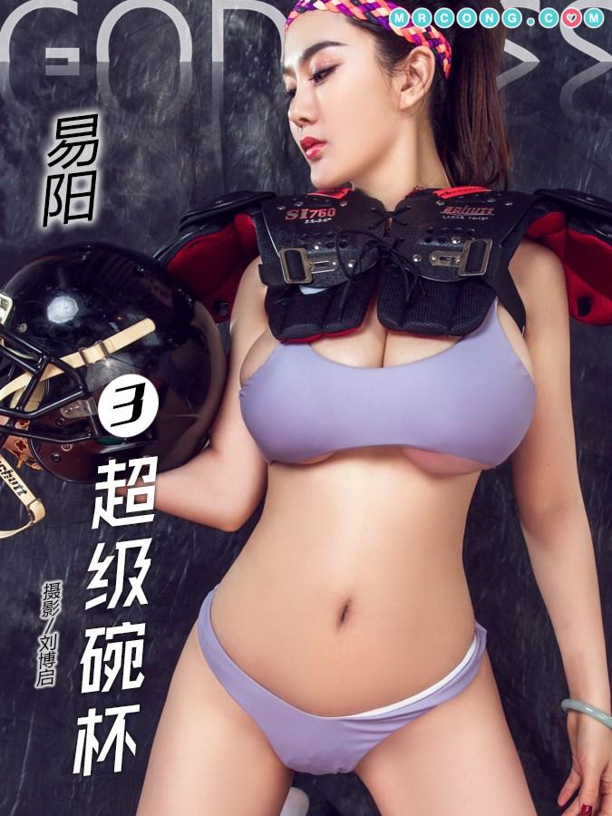TouTiao 2018-02-02: Người mẫu Yi Yang (易阳) (27 ảnh)