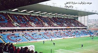موعد وتوقيت مباراة الاهلي والفيحاء مباريات الجولة الثانية والعشرين الدوري السعودي