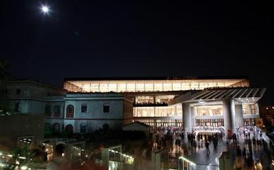 Μουσείο Ακρόπολης: Αυγουστιάτικο φεγγάρι με δύο μουσικές βραδιές